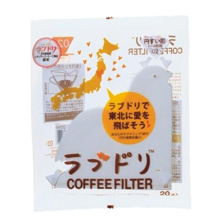 Hario Love Bird Papierfilter - für V60 02 Dripper 20 Stück, VCFL-02-20W